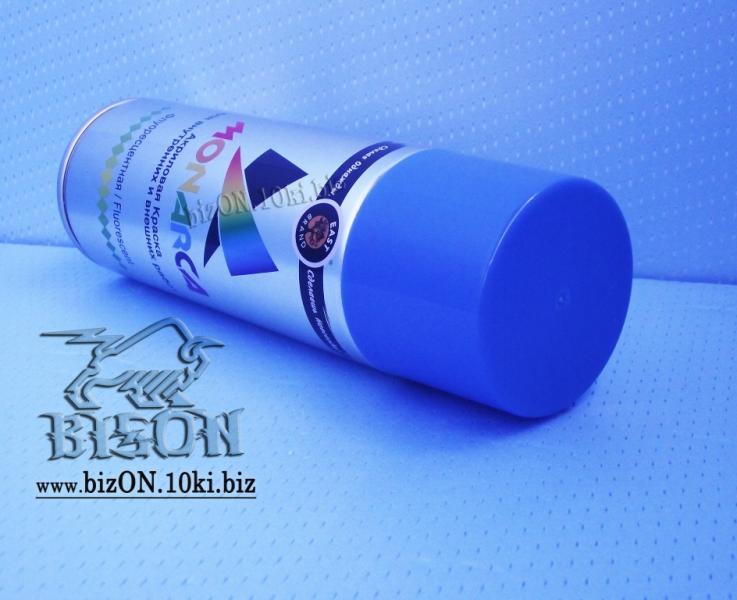 Фото Краски аэрозольные Флуоресцентная быстросохнущая аэрозольная акриловая краска (Арт. Т41004),    цвет Синий