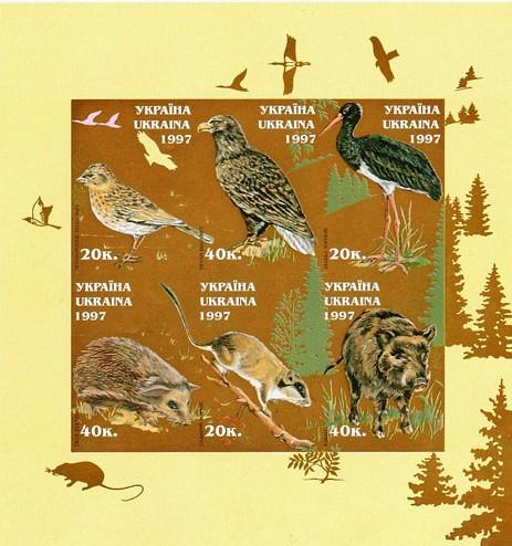 Фото Почтовые марки Украины, Эксклюзивные почтовые марки  Украины 1997 № 176-181 (m1) коллекционный почтовый марочный блок Животный мир Украины Фауна