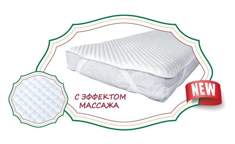 Наматрасник Vikalex Eco Lux резинка по углам универсальный (с эффектом массажа)
