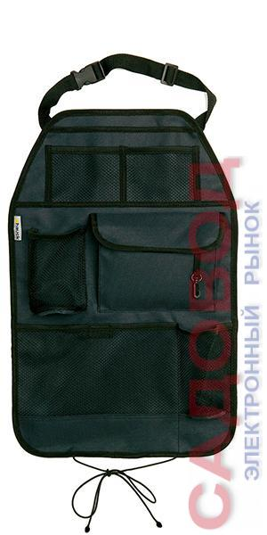 Защита на переднее кресло с карманами Hauck Cover me deluxe