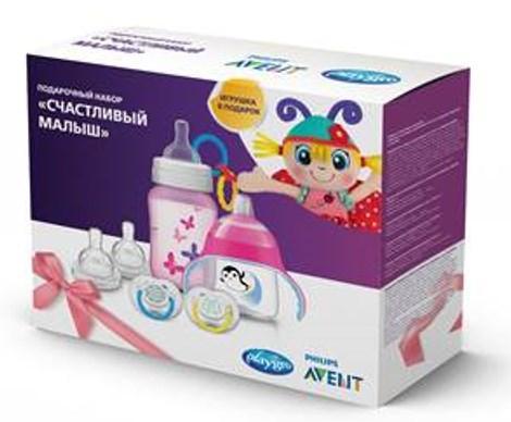 Набор Philips Avent: Счастливый малыш для девочек SCF1202