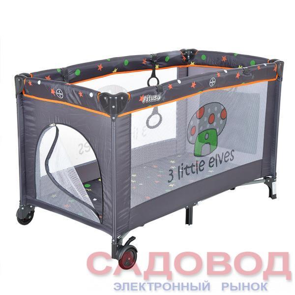 Детский манеж-кровать Pituso Granada