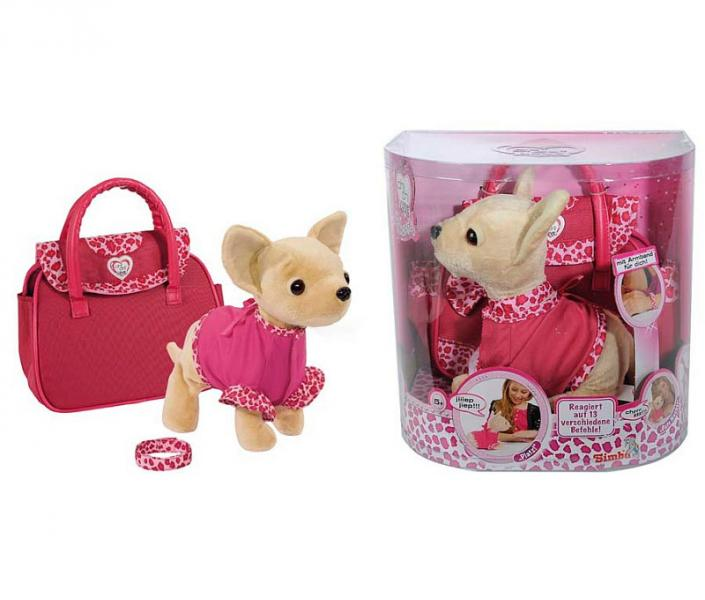Плюшевая собачка Simba Звезда с сумочкой и браслетом