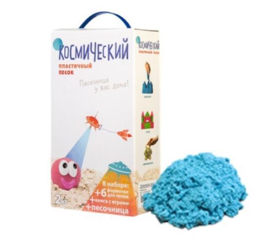 Космический песок 2 кг, набор песочница и формочки