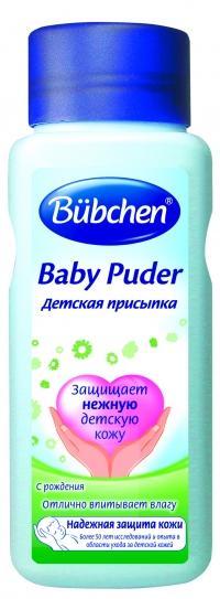 Детская присыпка Bubchen 100 гр.