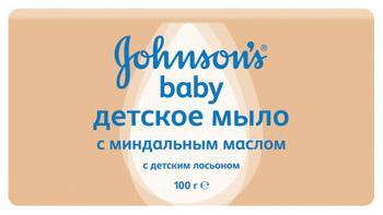 Мыло Jonson`s baby с экстрактом миндального масла 100 гр.