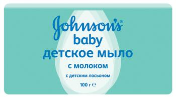 Мыло Jonson`s baby с экстрактом молока 100 гр.