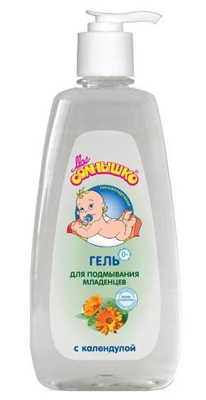 Детский гель Мое Солнышко для подмывания младенцев с календулой 400 мл.