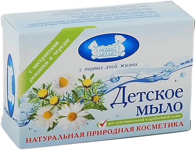 Мыло Наша Мама с ромашкой и чередой для чувствительной кожи 100 гр.