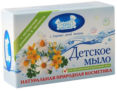 Мыло Наша Мама с ромашкой и чистотелом для чувствительной кожи 100 гр.
