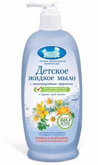 Мыло жидкое Наша Мама антибактериальное для чувствительной кожи 250 мл.
