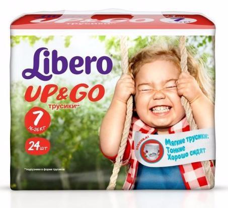 Трусики Libero Up&Go (7) 16-26кг 24шт