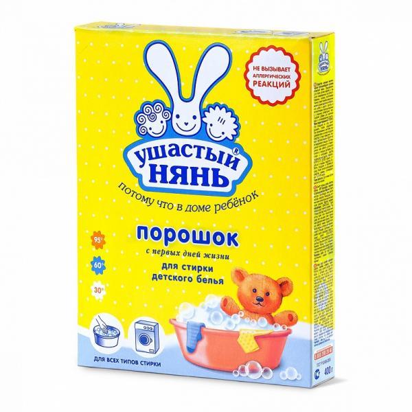 Стиральный порошок Ушастый нянь 400 гр.