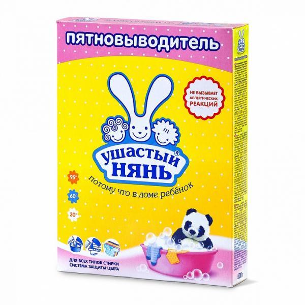 Пятновыводитель порошкообразный Ушастый нянь для детского белья 500 гр.