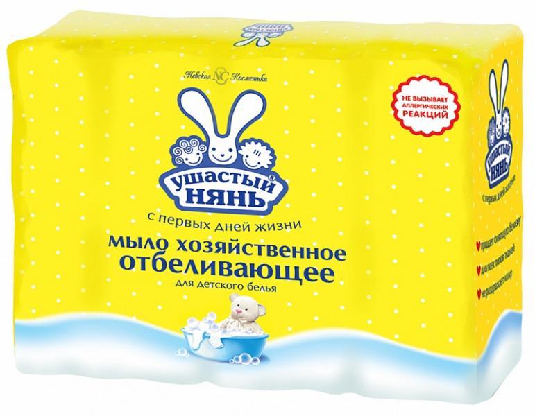 Мыло Ушастый нянь хозяйственное с отбеливающим эффектом 180 гр.