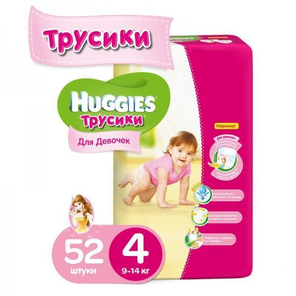 Трусики Huggies мега (4) для девочки Disney Box 9-14кг 52шт