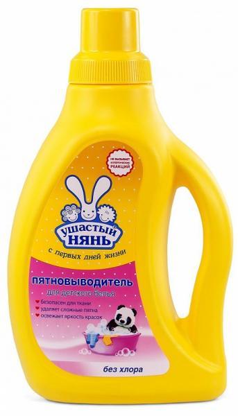 Пятновыводитель жидкий Ушастый нянь для детского белья 750 мл.