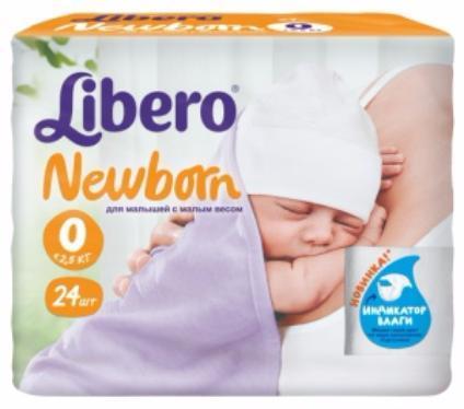 Подгузники Libero Newborn 2-5кг 24шт