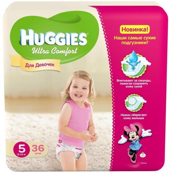 Подгузники Huggies Ultra Comfort (5) для девочки 12-22 кг 36 шт