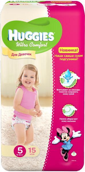Подгузники Huggies Ultra Comfort (5) для девочки 12-22 кг 15 шт