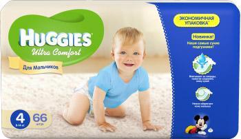 Подгузники Huggies Ultra Comfort мега (4) для мальчика 8-14 кг 66 шт