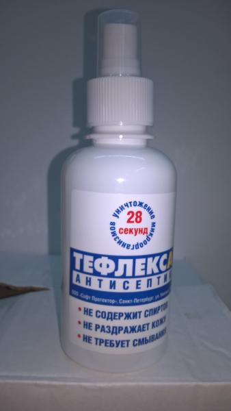 Фото Средства для дезинфекции и удаления запахов Антисептик