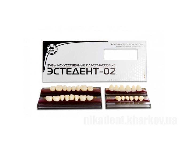 Фото Для зуботехнических лабораторий, МАТЕРИАЛЫ, Зубы акриловые Зубы Эстедент Стома (  28зубов/ 1 гарнитур)