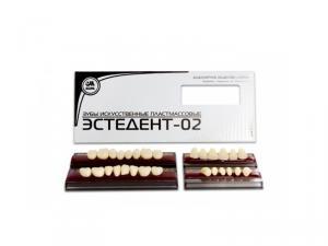 Гарнитура из 28 зубов на планке (Стома)