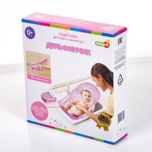 Фото Уход за ребенком, Ванночки и подставки Подставка в ванночку BT-02 (Дельфинчик) Babyhit