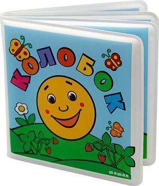 """Игрушка-книжка для ванны """"Maman"""" (.) Maman"""