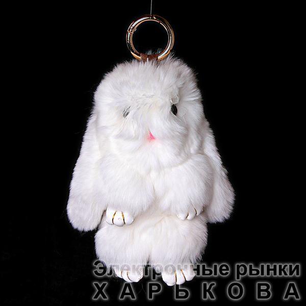 Брелок мех Кролик Белый 18 см - Брелоки на рынке Барабашова