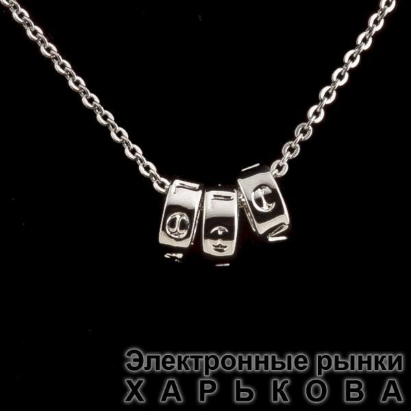 Кулон на цепочке Три кольца цвет металла серебро  р-р подвески Ø 0,7см - Кулоны, подвески на рынке Барабашова