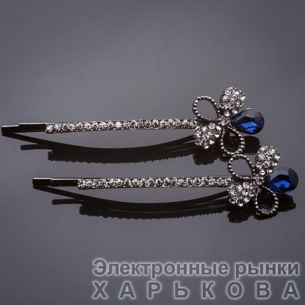 """Невидимки пара Цветы синий кристалл белые стразы под """"серебро"""" L-6см d-1,5cm - Невидимки и шпильки на рынке Барабашова"""
