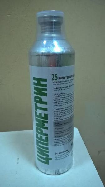 1 Циперметрин 500 мл - 1шт