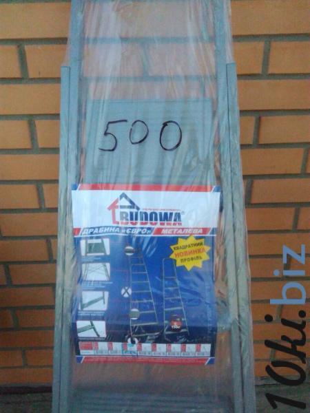 Драбина (стремянка), металева, 5сход купить во Владимире-Волынском - Стремянки с ценами и фото