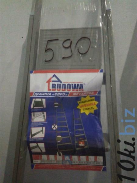 Драбина (стремянка), металева, 6сход купить во Владимире-Волынском - Стремянки с ценами и фото