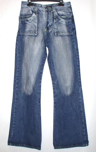 """Джинсы женские """"GF-jeans"""" *6593"""