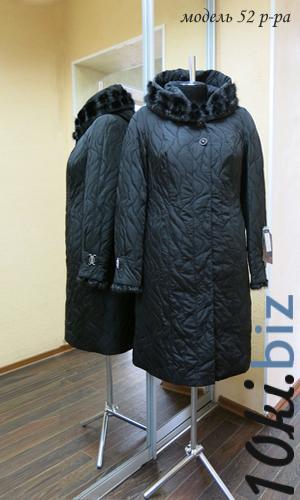 Полупальто женское с мехом натуральной норки - Зимнее пальто женское в Санкт-Петербурге