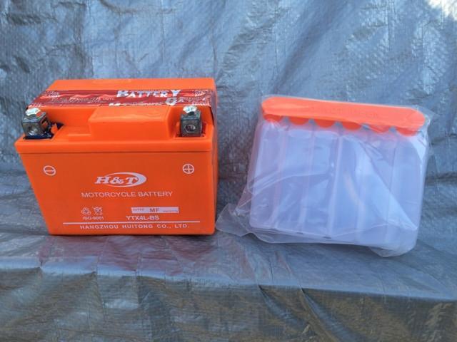 АКБ 12N4 заливной оранжевый 86x70x114