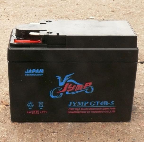 АКБ YTR4A-BS широкая таблетка черный 85x49x114