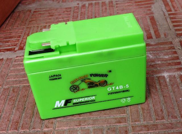 АКБ YTR4A-BS широкая таблетка зеленый 85x49x114