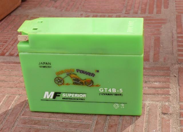 АКБ YT4B-5 узкая таблетка (зеленый) (110x85x38)