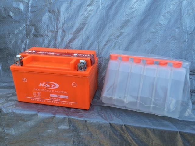 АКБ YT7 7А заливной оранжевый 95x87x150