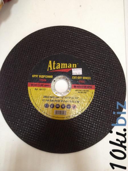 Круг відрізний 300х3,0х32 купить во Владимире-Волынском - Круги и диски отрезные, зачистные, шлифовальные, пильные с ценами и фото