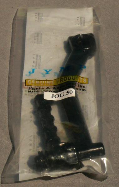 Ножка заводная JOG-50