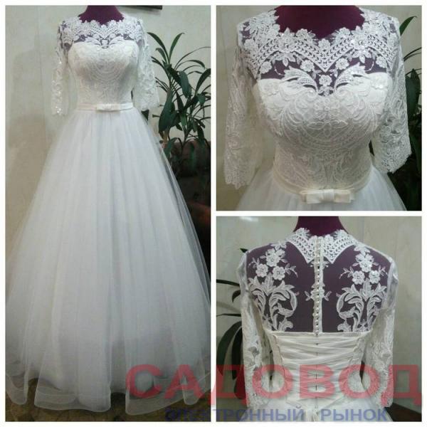 62e4946bfcd Золушка. Свадебные платья купить на рынке Садовод