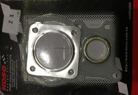 Набор прокладок цилиндра ZX