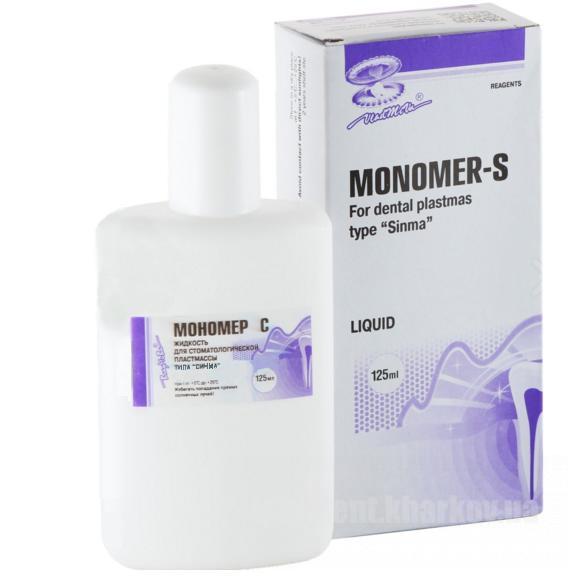 Фото Для зуботехнических лабораторий, МАТЕРИАЛЫ, Пластмассы и мономеры Monomer-S (Мономер - С