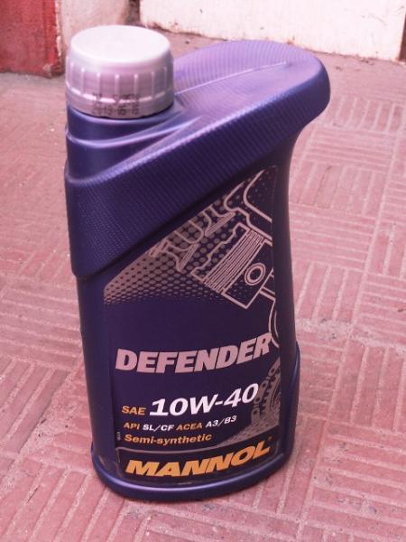 Масло Mannol 4т 10w-40 1л Defender (ящ - 20 шт.)