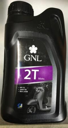 Масло GNL 2т (ящ - 12 шт)
